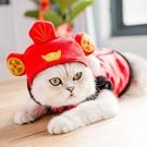 招財必備貓咪頭套帽子可愛狗狗英短加菲貓裝扮頭飾假發『洛小仙女鞋』