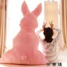 【快樂購】可愛剪影小兔子毛絨玩具竹炭公仔...