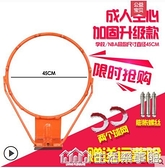 吉諾爾戶外籃球架成人家用標準籃球框掛式室內室外籃圈兒童籃筐 樂事館新品