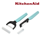KitchenAid 經典系列 削皮刀2件組-湖水藍