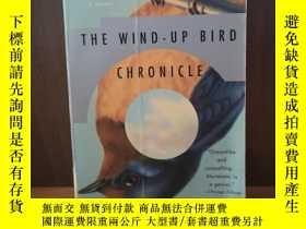 二手書博民逛書店The罕見Wind-up Bird Chronicle (Vin