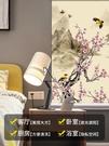 窗簾 簡易窗簾免打孔安裝升降手全遮光遮陽廚房衛生間臥室卷拉式布防曬 晶彩 99免運LX