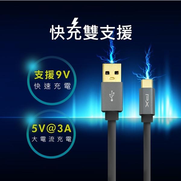 【PX大通】USB 3.1 GEN1 C to A超高速充電傳輸線(1m) ECA3-100B