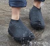防水鞋套硅膠鞋套防水雨天男女防滑加厚耐磨底下雨天防水鞋套防雨鞋套 晴天時尚館