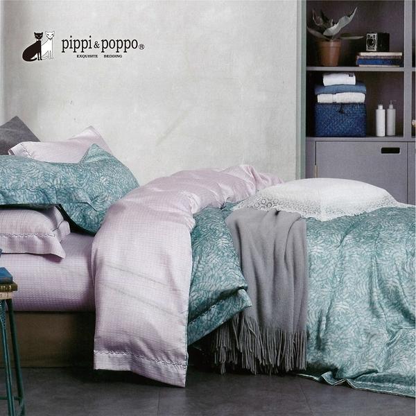 【pippi & poppo】60支100%天絲 四件式兩用被床包組 柳絮不飛(雙人)