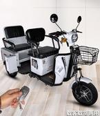 老年電動三輪車休閑家用接送孩子成人小型新款代步電瓶車帶棚女性城市