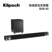 (9月限定) Klipsch 古力奇 BAR-40 家庭劇院 Soundbar BAR-40 公司貨