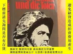 二手書博民逛書店Norman罕見Mailer:Die Nackten die toten 德文原版 布面精裝+書衣Y16473