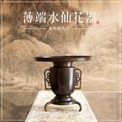 【銅器】薄端水仙花器-基本圓弧款/花盆/花器/花瓶/花盤/花藝