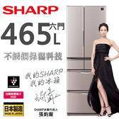 SHARP 夏普 變頻六門對開冰箱 465L SJ-XF47BT-T 晶燦棕 日本原裝