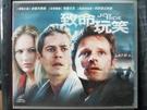 挖寶二手片-V02-128-正版VCD-電影【致命玩笑】-保羅沃克 史提夫贊恩 莉莉索比斯基(直購價)