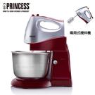 【荷蘭公主 PRINCESS】五段式抬頭手持兩用攪拌機 (221100)