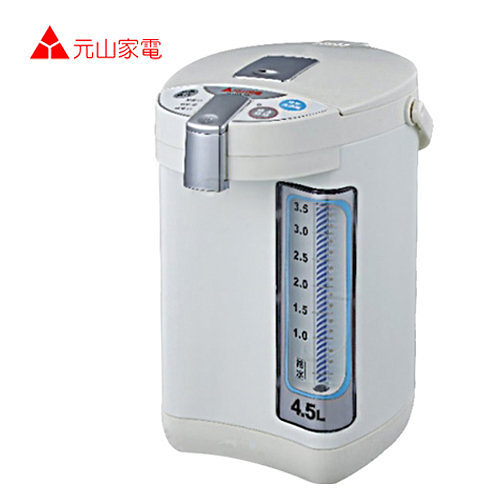 【艾來家電】【分期0利率+免運】元山 4.5L 微電腦熱水瓶 3級能源效率 YS-5450API