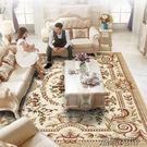 歐式客廳茶幾墊臥室滿鋪地毯床邊毯榻榻米家用房間長方形美式田園【潮咖地帶】