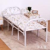 折疊兒童床歐式組合床帶護欄簡易小床鐵藝單人床 QW9023『男人範』