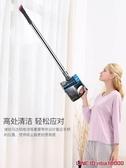 韓夫人無線吸塵器家用手持式強力大功率小型車載用無繩充電吸塵機JD 雙十二