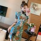 旗袍 夏季新款韓版時尚修身改良版短款綠色網紅旗袍連身裙女裝潮