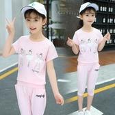 女童夏裝新款套裝大童洋氣短袖兒童時髦女孩衣服兩件套潮童裝  9號潮人館
