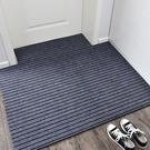 廚房地墊 進門地墊家用入戶大門口地毯可裁剪防滑墊廚房吸水腳墊門墊定制【快速出貨八折下殺】