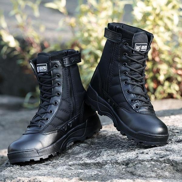 超輕透氣軍靴男作戰靴戶外登山靴陸戰靴