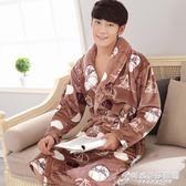 睡袍男冬季加厚加長款法蘭絨女浴袍男士浴衣珊瑚絨女士情侶睡衣 一條街 時尚芭莎