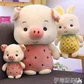 玩偶可愛小豬公仔玩偶睡覺抱枕小兔子毛絨玩具布娃娃枕頭吉祥物抖音 LX春季特賣