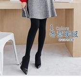 《ZB0076-》九分溫暖內刷毛寬版褲頭彈性褲襪 OB嚴選
