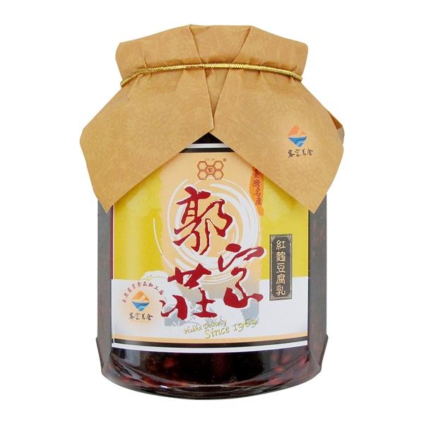 (團購價12罐只要2249元,現省271元再享免運!)《好客》紅麴豆腐乳(450g/罐)_C013001