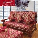 沙發墊實木沙發墊帶靠背加厚海綿中式紅木沙...