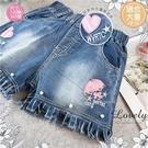 (大童款-女)粉嫩傘彩造型鬚邊牛仔短褲熱褲(310065)【水娃娃時尚童裝】