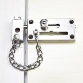 不銹鋼防盜鍊安全鍊鎖鍊安全鍊扣門窗戶鎖扣反鎖鍊條防盜門鍊門扣