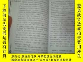 二手書博民逛書店罕見反叛的孩子Y5435 (美)道格拉斯.雷利 汕頭大學 出版2