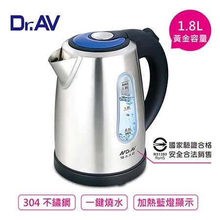 【N Dr.AV聖岡科技】 1.8L 不鏽鋼快煮壺 DK-1800