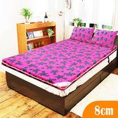 【KOTAS】珊瑚絨竹炭8cm記憶床墊 雙人 (送珊瑚絨枕墊)-桃紅色