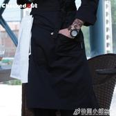 廚師圍裙半身男士餐廳餐飲圍裙廚房工作服圍腰定制奶茶咖啡店圍裙 格蘭小舖
