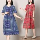 洋裝 連身裙 2018民族風中長款中大尺碼寬鬆舒適顯瘦棉麻印花短袖連衣裙女復古文藝
