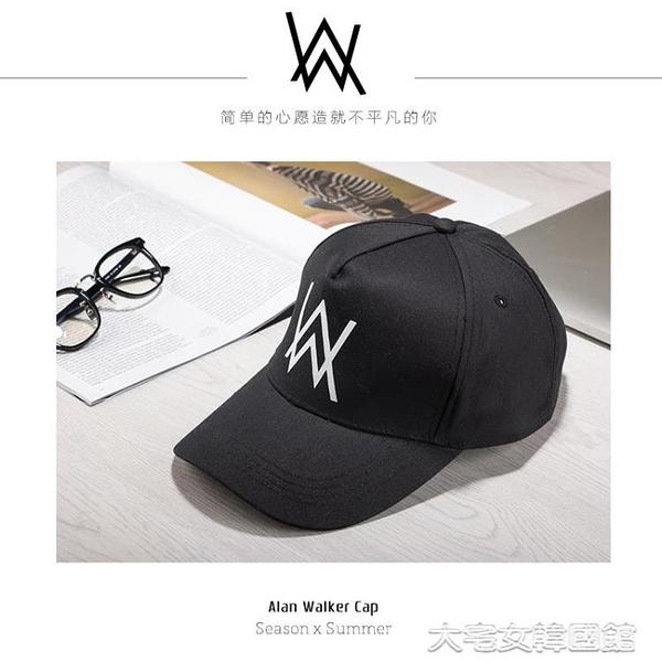 艾倫沃克fade同款電音情侶棒球帽 alan walker休閒男女鴨舌帽子大宅女韓國館