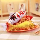 【03125】 16公分 錦鋰抱枕 鯉魚...
