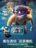 手機防水袋潛水套觸屏vivo華為oppo蘋果通用游泳水下拍照防水包 小確幸