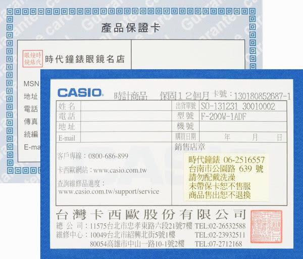 【台南 時代鐘錶 CASIO】卡西歐 G-SHOCK 宏崑公司貨 GWN-Q1000-7A 太陽能電波專業航海錶