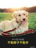 牽引繩 狗鍊子狗繩中型大型犬狗狗牽引繩金毛拉布拉多遛狗繩項圈狗狗用品 古梵希