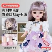 芭比娃娃 會說話的洋娃娃芭比充電對話跳舞女孩玩具兒童仿真公主六一節禮物 快速出貨