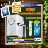 3M HEAT2000 觸控式加熱器 購買送軟水樹脂系統+軟水濾心 全省免費安裝 愛惠普 宮黛 普德 淨水器