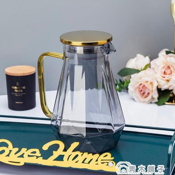 輕奢玻璃冷水壺涼水壺家用耐高溫防爆大容量涼開水杯扎壺北歐創意 青木鋪子