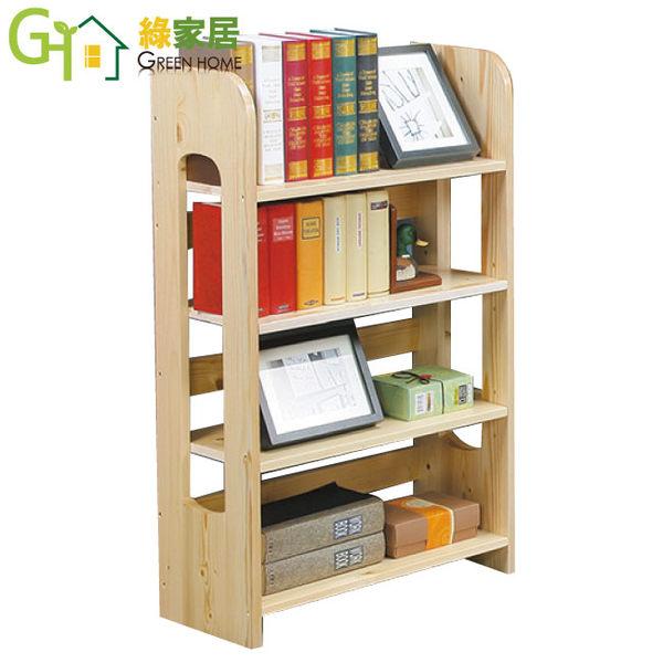 【綠家居】梅爾辛 實木2.1尺開放式四格書櫃/收納櫃