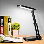 久量LED可充電式小台燈護眼摺疊大學生臥室宿舍學習床頭書桌寢室 NMS街頭潮人