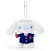 〔小禮堂〕大耳狗 制服絨毛玩偶娃娃吊飾《藍白》掛飾.鑰匙圈 4901610-93391