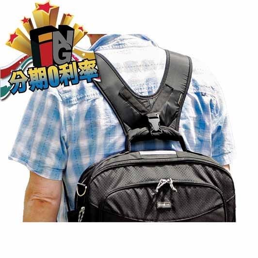 【24期0利率】thinkTANK Shoulder Harness-雙肩背帶 SH581 彩宣公司貨