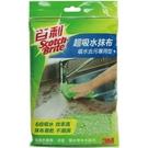 【奇奇文具】3M 超吸水抹布/吸水去污專用抹布 S/B(HW-1)