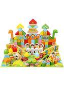 積木益智男孩女孩寶寶拼裝木制玩具 全館免運